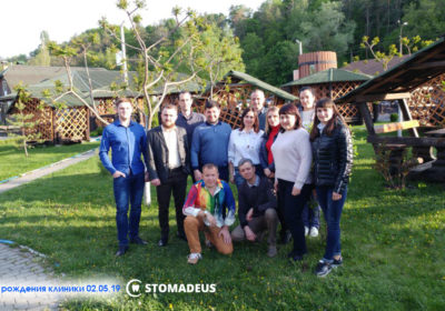 Stomadeus Черкаси 931