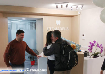 Stomadeus Черкаси 954