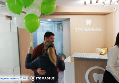 Stomadeus Черкаси 94