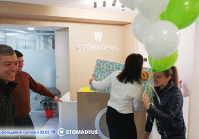 Stomadeus Черкаси 805